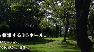 R141/149 - エルクの森パークゴルフクラブ