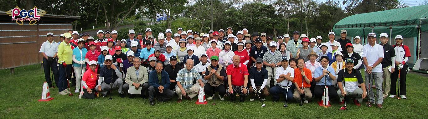 第4回 学(まなぶ)カップ パークゴルフ大会
